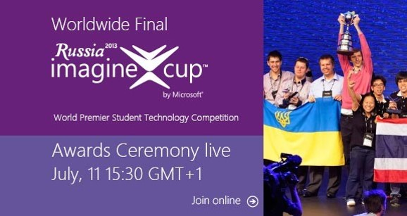 imaginecup2